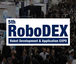 5th Robot Development & Application Expo