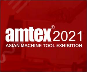 AMTEX 2021
