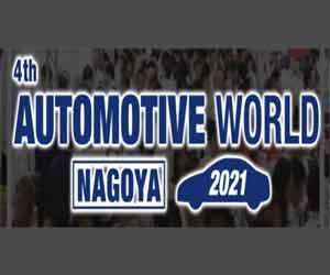 AUTOMOTIVE WORLD Nagoya 2021
