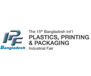 Bangladesh International Plastics, Printing & Packaging Industrial Fair