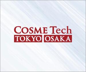 COSME Tech 2021 TOKYO