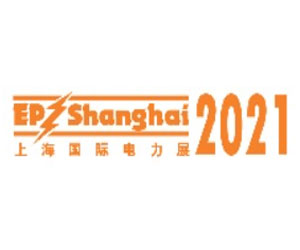EP Shanghai 2021