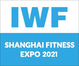 IWF SHANGHAI Fitness Expo 2021