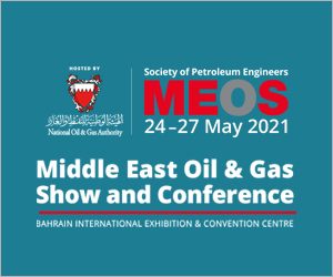 Middle East Oil and Gas 2021