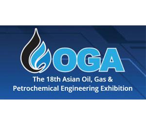 OIL & GAS ASIA 2021