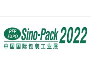 Sino-Pack 2022