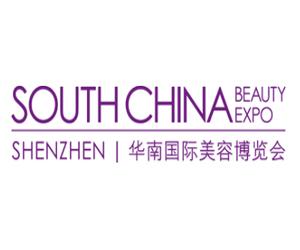 SOUTH CHINA BEAUTY EXPO