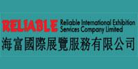 Reliable International Exhibition Services Co., Ltd.